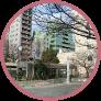 イメージ画像:豊島区 東京都
