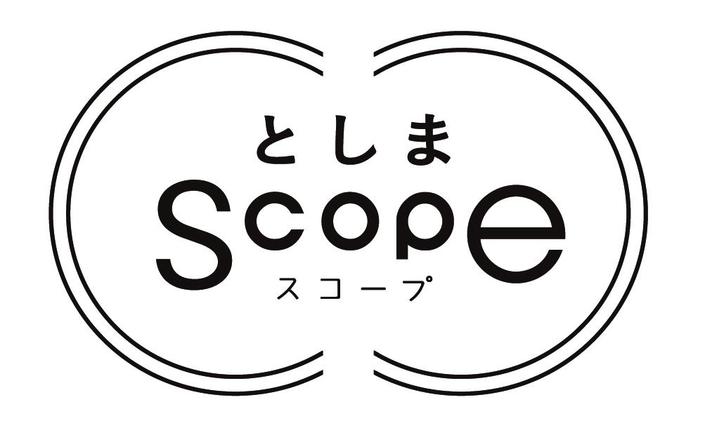 ロゴ:としまscope